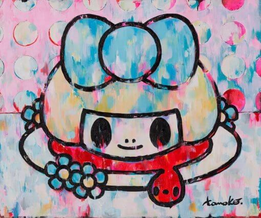 Salome peal pink dotto